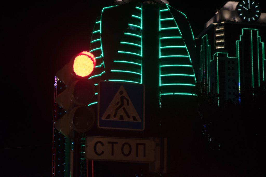 Skyline Grozny